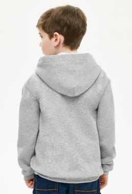 Rozpinana bluza z kapturem dla chłopca